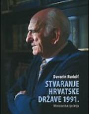 Rudolf.D.-  Stvaranje hrvatske države 1991.